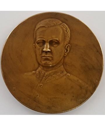 Medal z brązu - Kapitan Władysław Wysocki ur. 1908 zm. 1943