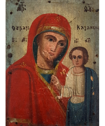 Ikona - Matka Boska Kazańska z końca XIX wieku