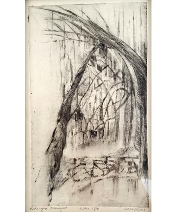 Sucha igła, sygnowana Katarzyna Baumgart 2002/2003
